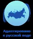 Аквариумные рыбки адаптированы к русской воде